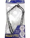 メジャークラフト ヘキサネット L 4つ折り ネット付き 玉網枠 ブラック MCHN-4L/BK