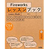 FireworksbXubN\XebvEoCEXebv`}X^[ CS4/CS3 q