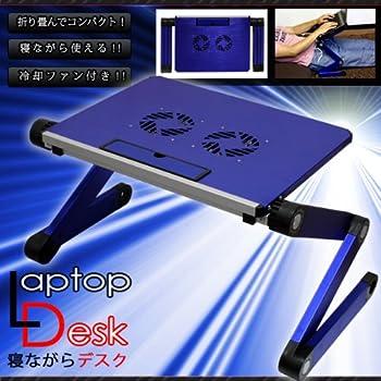 寝ながらデスク!冷却付 PCデスク ファン付 ベッドの上やリrング等。寝ながら、座りながら.いろんな角度でパソコンが使用可♪