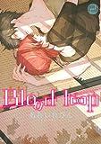 Blood loop (2) (バーズコミックス ルチルコレクション)