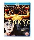 Tokyo Fist [Blu-ray]