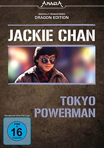 Tokyo Powerman (Dragon Edition)