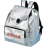 大型非常持出袋 日本防炎協会認定品 7242011_4281