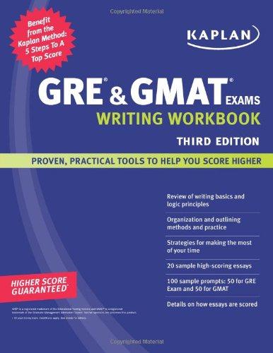 Arco Gre Essay Book