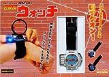 名探偵ウォッチ 名探偵コナン風 腕時計 ブラック