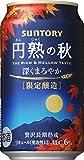 サントリー 円熟の秋 350ml×24本