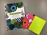 マリメッコ展―デザイン、ファブリック、ライフスタイル 公式図録