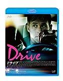 ドライヴ[Blu-ray/ブルーレイ]