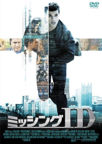 ミッシングID コレクターズ・エディション [DVD] -