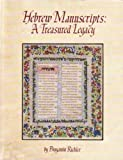 Hebrew Manuscripts: A Treasured Legacy