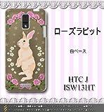 HTC J ISW13HT対応 携帯ケース【387ローズラビット】