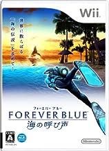 フォーエバーブルー(FOREVER BLUE) 海の呼び声