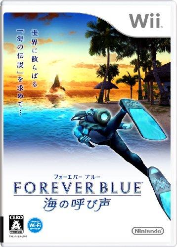 フォーエバーブルー海の呼び声 / 任天堂