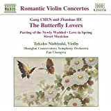 Chinesische Violinmusik
