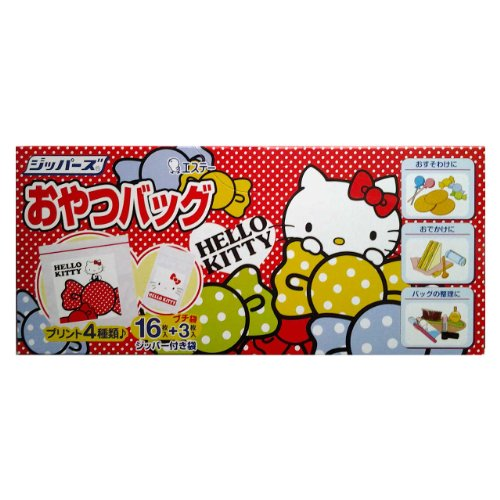 In the present arrangement of accessories in Sanrio HELLO KITTY Hello Kitty zipper bag snack bags dot Ribbon (16 piece set 3)