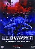 レッド・ウォーター/サメ地獄[DVD]