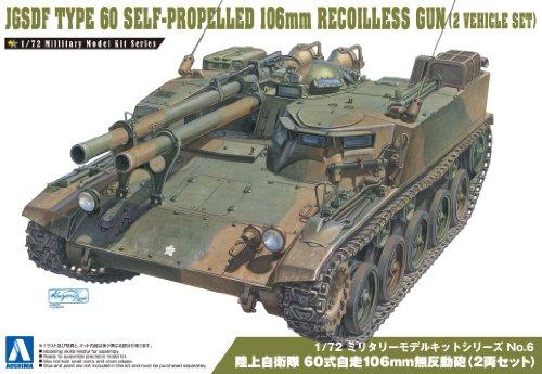 1/72 ミリタリーモデルキットシリーズNo.06 陸上自衛隊 60式自走106mm無反動砲 (2両セット)