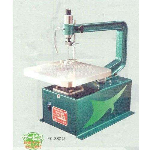 糸のこ機械 YK-380型 防振マット付【電動工具 糸のこ機械】B08-1898