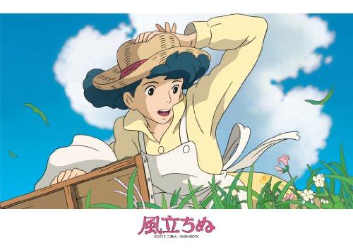 108 Piece Satomi Naoko 108-283 that Tachinu Studio Ghibli wind