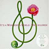 It's a Wonderful World by Mr. Children 【並行輸入品】