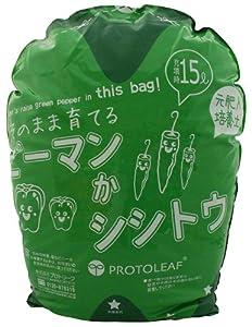 プロトリーフ 袋のまま育てられる ピーマンかシシトウ培養土 15L