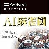 AI���� GOLD 2 [�_�E�����[�h] �摜