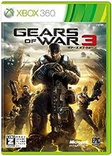 Gears of War 3 Japan Import