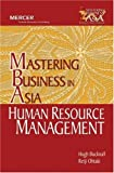 img - for Human Resource Management in Mastering Business in Asia series (Wiley Executive Mba) book / textbook / text book