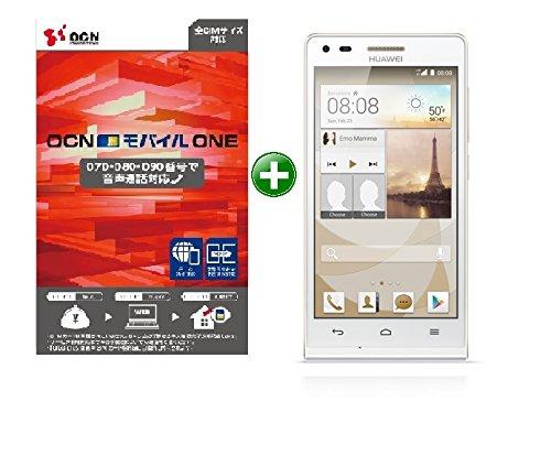 国内正規品Huawei SIMフリースマートフォン Ascend G6 +OCN モバイル ONE 音声通話+LTEデータ通信SIM 月額1,600円(税抜)~ (OCN モバイルONEデータ音声SIMセット, WHITE)