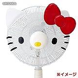 ハローキティちゃん扇風機カバー30cm羽根用安全ネット☆可愛いです♪