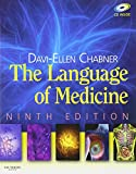 Medical Terminology Online for The Language of Medicine (User Guide, Access Code and Textbook Package), 9e