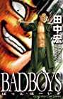 BAD BOYS 第6巻