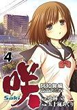 咲-Saki-阿知賀編 episode of side-A: 4
