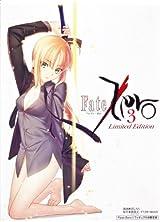 Fate/Zero (3) フィギュア付き限定版 (グッズ付書籍)