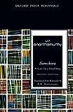 Samskara: A Rite for a Dead Man (Oxford India Perennials Series)