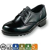 エンゼル/Angel/安全靴 短靴(革)/耐水・耐油・耐薬品短靴 カラー:ブラック サイズ:26.0cm 品番:AG-S112