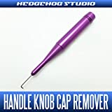 【HEDGEHOG STUDIO/ヘッジホッグスタジオ】 ハンドルノブキャップリムーバー Ver.2 ロイヤルパープル