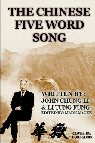 the-chinese-five-word-song-by-li-tung-fung-2000-09-05