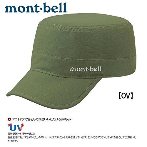 モンベル ストレッチ O.D.ワークキャップ