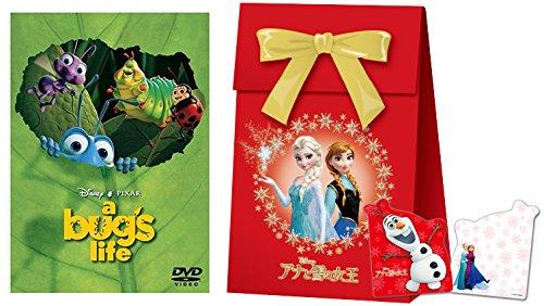 【期間限定商品】バグズ・ライフ(「アナと雪の女王」オリジナル ギフトバッグ付) [DVD]