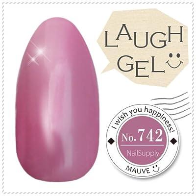 【全100色】【第2弾】[ネイルサプライオリジナル] Laugh Gel ラフジェル 5g [No.742 モーブ]ジェルネイル カラージェル 【UV & LED対応】