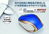 北陸新幹線 E7系 かがやき マウス ( 高感度 Blue LED バッファロー BUFFALO パソコン JR東日本 E7 )