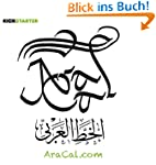 Aracal: Arabic Calligraphy: Evolution...
