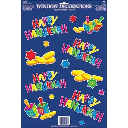 Hanukkah Party Vinyl Window Decoration