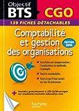 Fiches détachables BTS Comptabilité et Gestion des Organisations