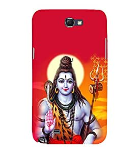 Lord Shiva 3D Hard Polycarbonate Designer Back Case Cover for Samsung Galaxy Note i9220 :: Samsung Galaxy Note 1 N7000