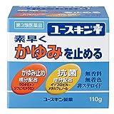 【第3類医薬品】ユースキンI 110g