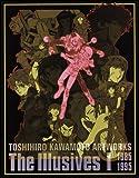 Toshihiro Kawamoto Artworks The Illusives I 1985-1995
