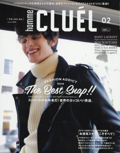 CLUEL homme(クルーエルオム)(5) 2016年 02 月号 [雑誌]: CLUEL(クルーエル) 増刊
