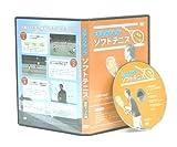 ステップアップソフトテニス練習ドリル編 [DVD]